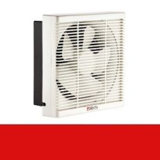 Реверсивные вентиляторы BPP